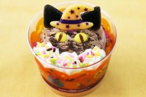 サーティワンのハロウィン限定アイスが美味しそう
