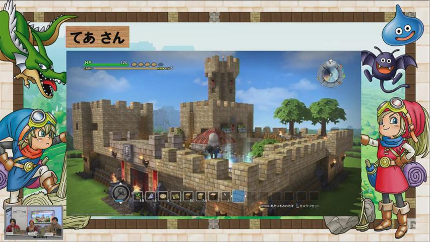 要塞のイメージ