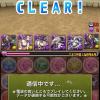 パズドラ チャレンジダンジョンレベル10【2.26~】 ヨミドラ(マルチ)ノーコン解説