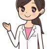 ターンオーバーとは?お肌の基本について勉強しましょう。