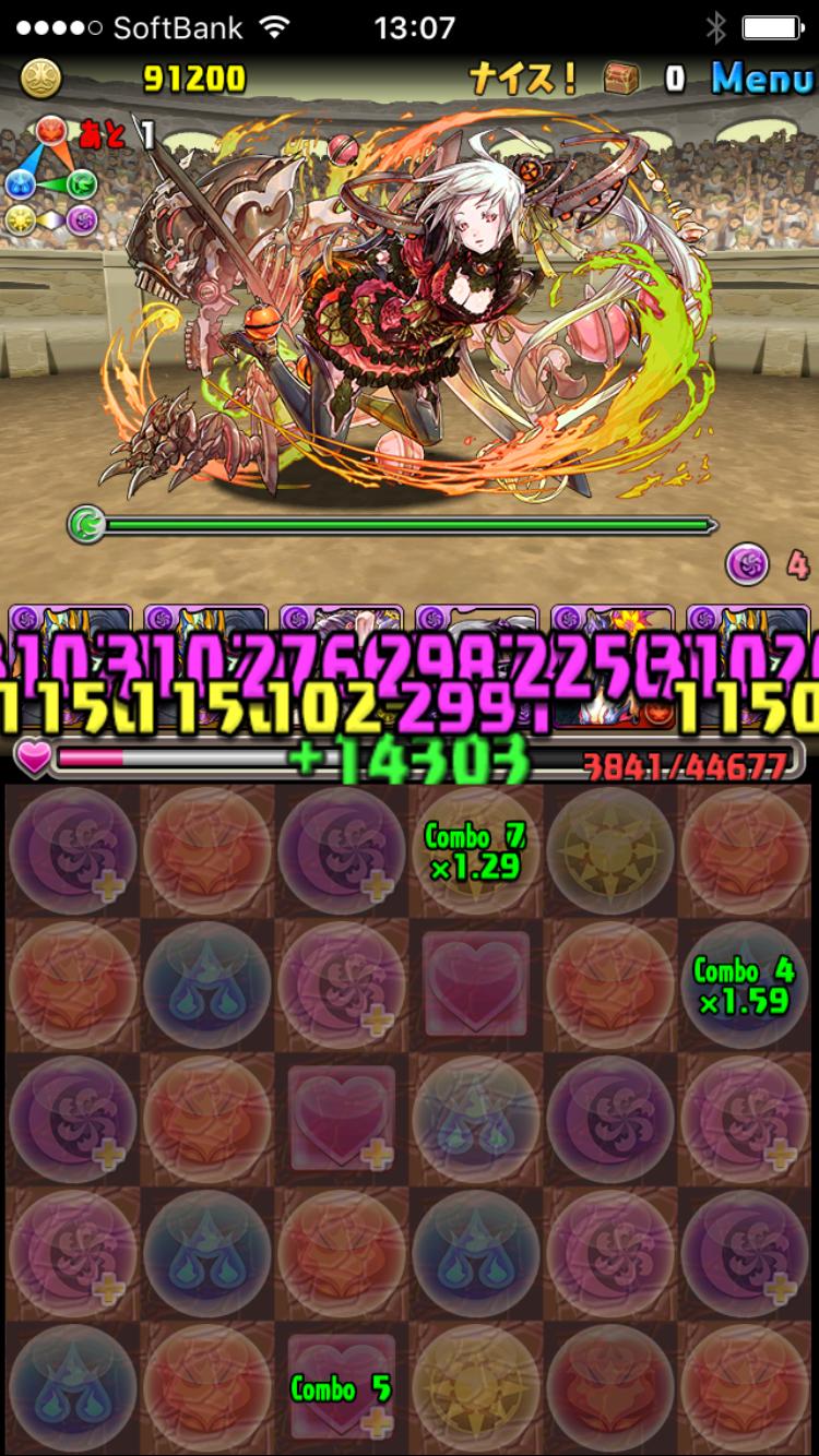 チャレンジダンジョンレベル10