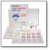 田中謹也先生の子供の視力回復法
