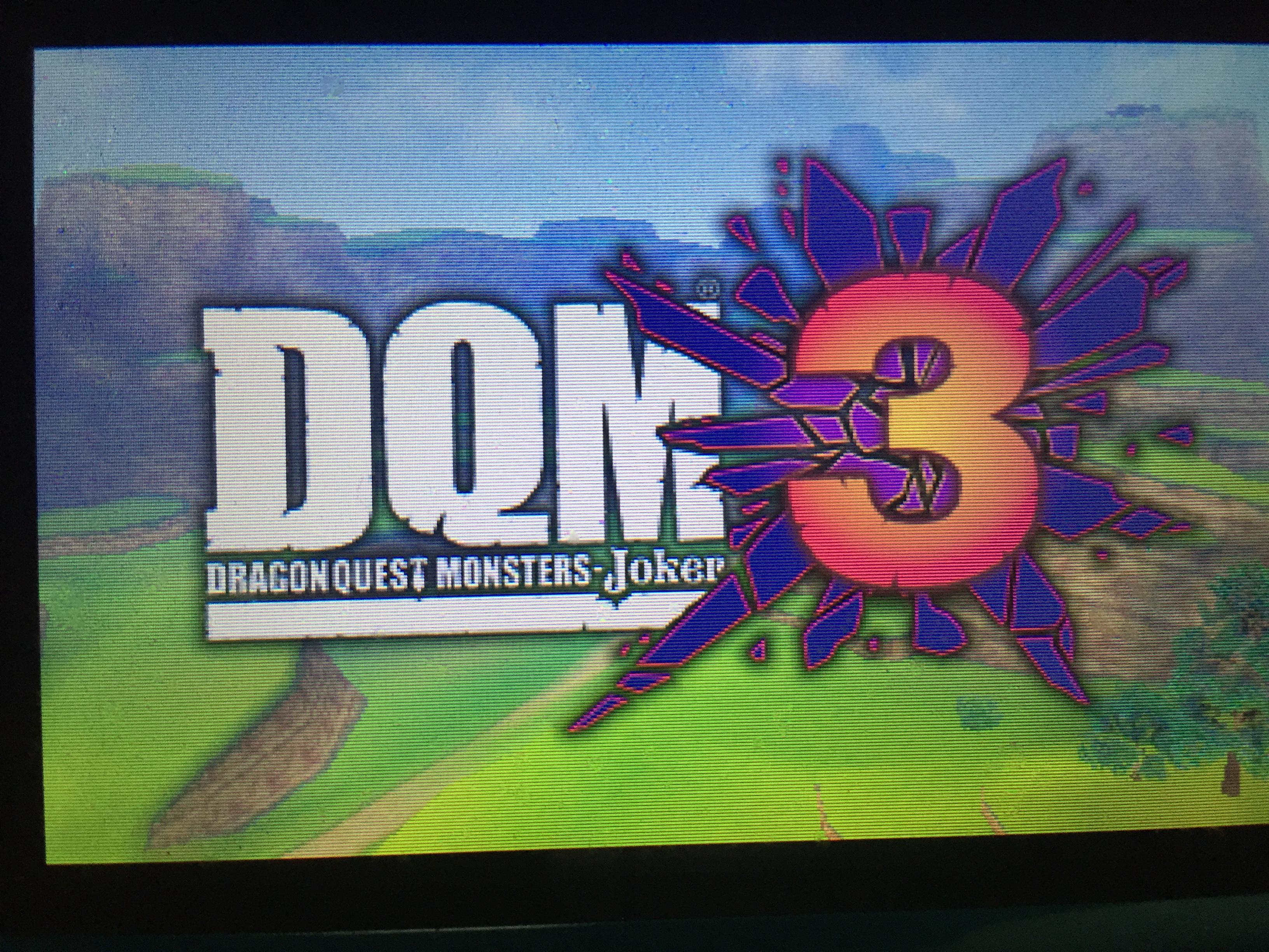 DQMJ3の製品版