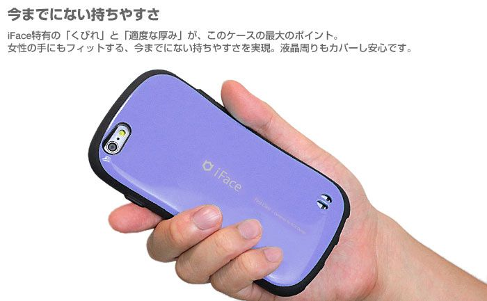 iFace。