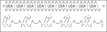 USA!USA!