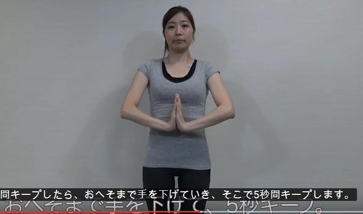 大胸筋トレーニング