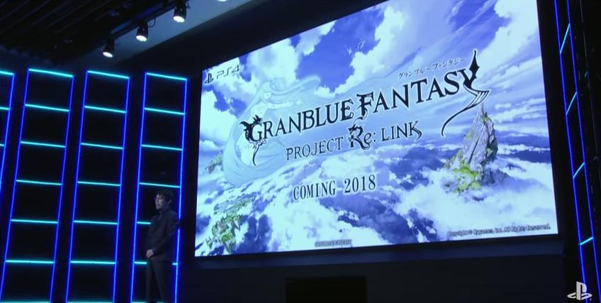 PS4、PSVR「グランブルーファンタジー Re:LINK」