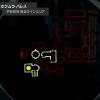 オクムラパレス(宇宙基地)攻略のヒント