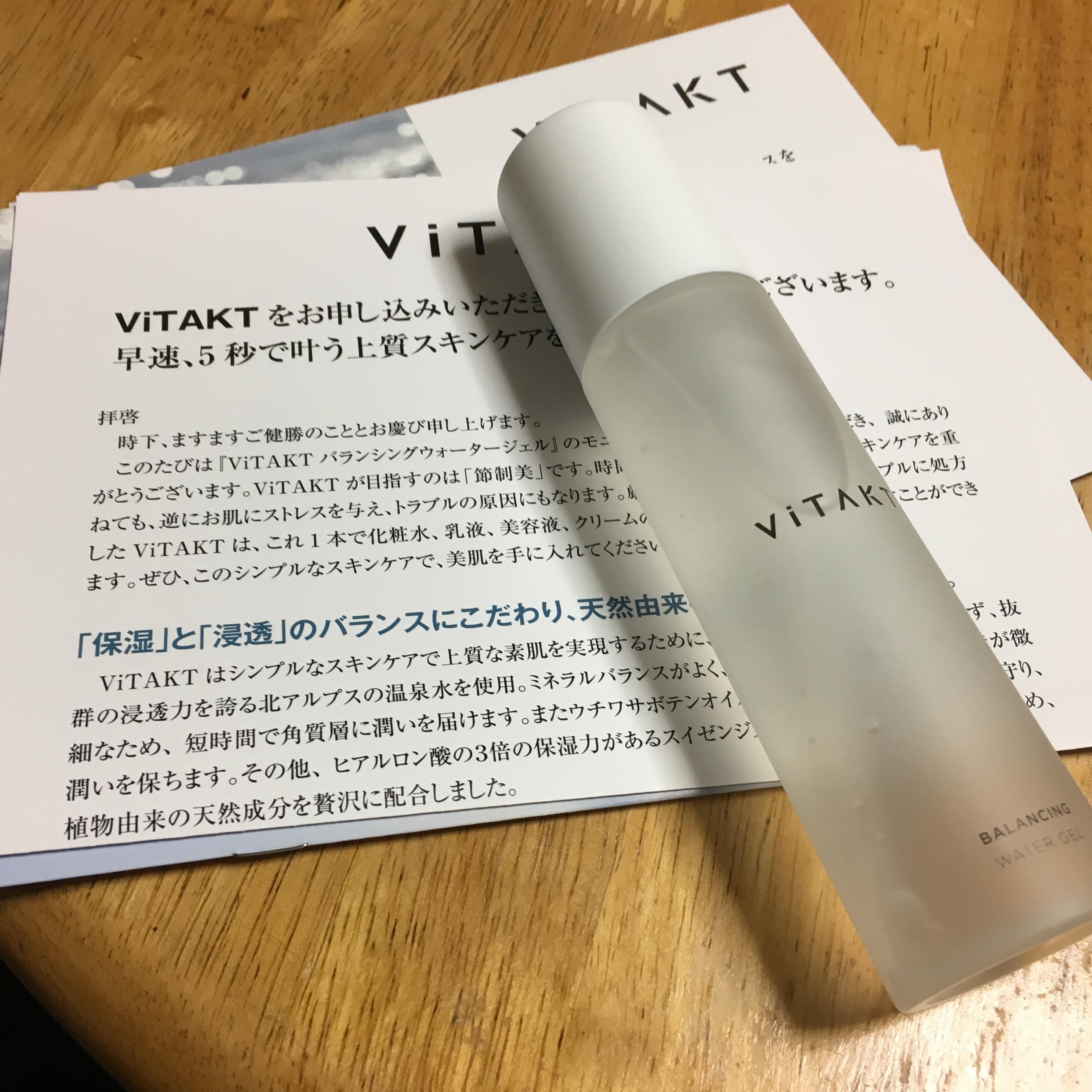 ヴィタクト(ViTAKT)