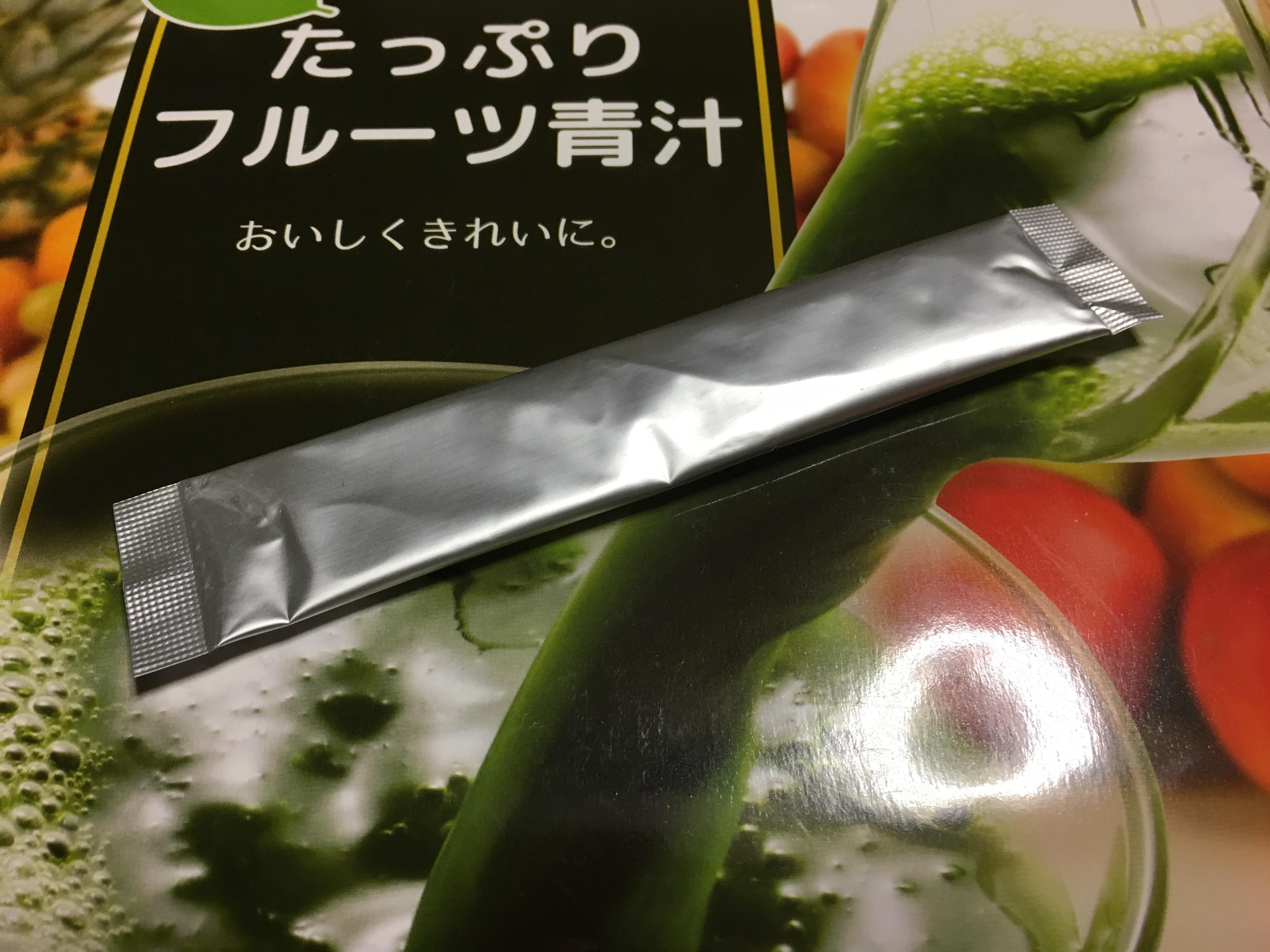 めっちゃたっぷりフルーツ青汁の味