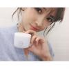 紗栄子さんがインスタで紹介した化粧品・クリーム「エクラシャルム」について