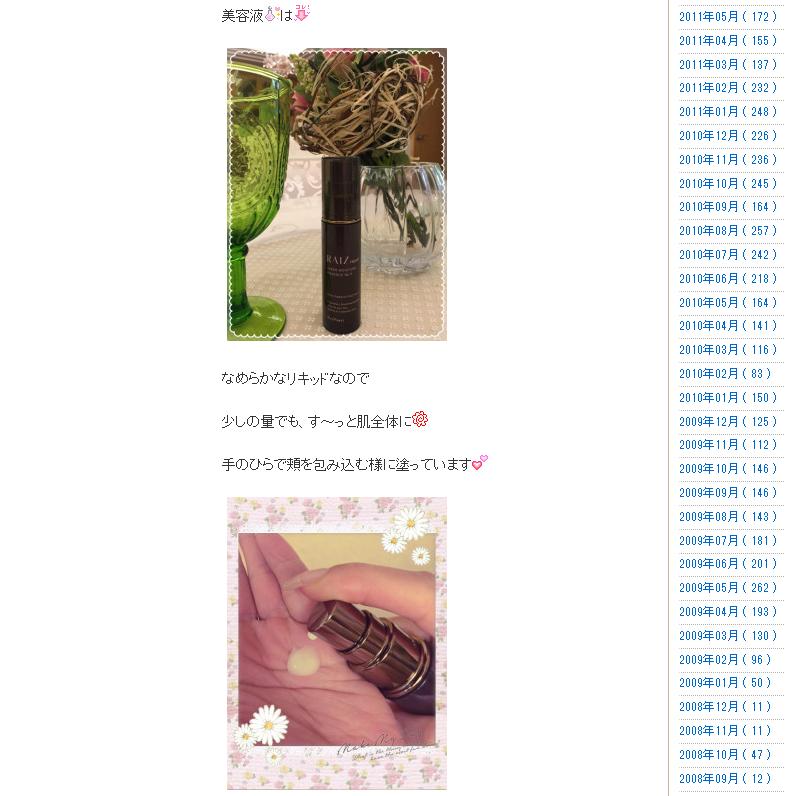 渡辺美奈代さんによるライースリペアの口コミ・レビュー