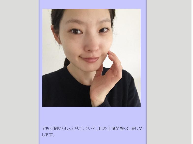 森貴美子さんによるライースリペアの口コミ・レビュー