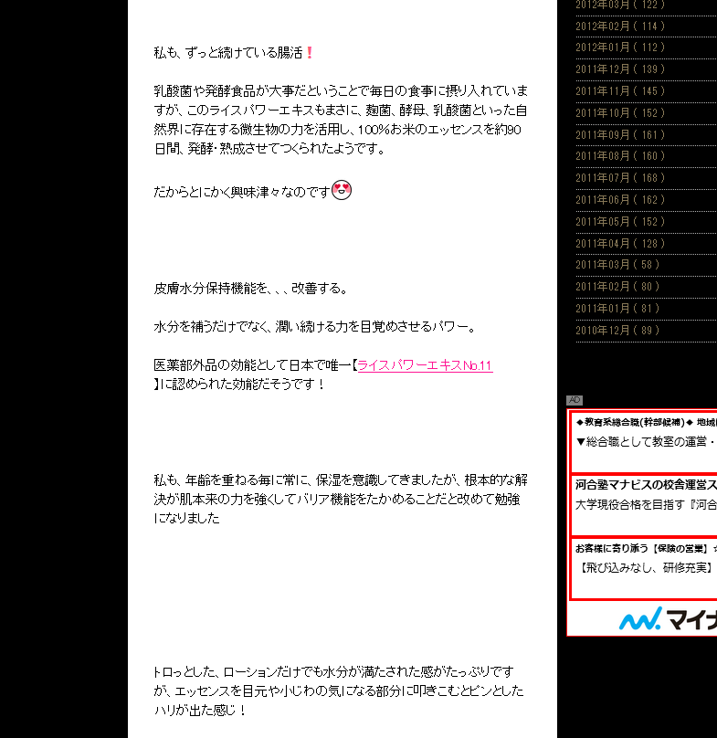 畑野ひろ子さんによるライースリペアの口コミ・レビュー