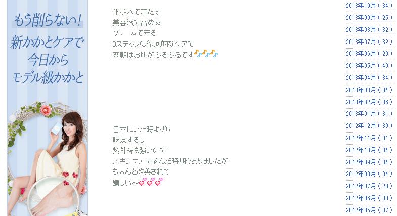野尻彩花さんによるライースリペアの口コミ・レビュー
