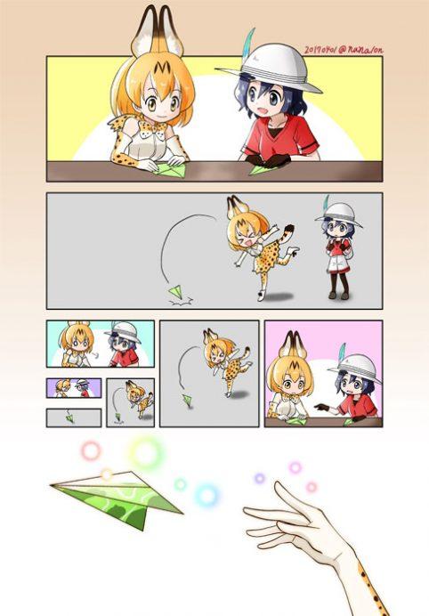 かばんちゃん&サーバルちゃん