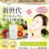 リブランコート初回7900円→1975円