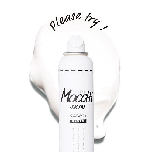 モッチスキン
