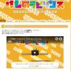 けものフレンズ2次創作ゲーム「けものラビリンス」が配信開始!