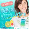 ブレッシュ(Breash)口臭サプリが初回2袋980円、1袋コースは500円です。