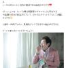 石田純一さんもおすすめ口臭サプリ「ブレッシュ」初回500円
