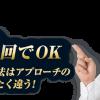 石田純一さんもおすすめの育毛剤、ヘアケア「ランブット」が43%OFFです。