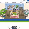 100日後に死ぬ「100日後に死ぬワニ」コラボカフェの公式サイト、いきなり死ぬ