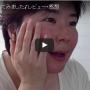 フィトリフト 口コミ評価の追記(動画レビューまとめ)