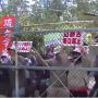 沖縄基地反対市民?の行動がひどい。