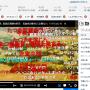 けものフレンズ第1話がニコニコで400万再生突破!「すっごーい!」